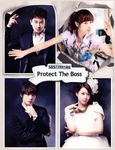 รีวิวเรื่อง Protect the Boss